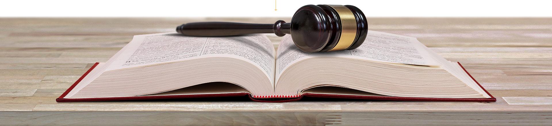 עורך דין ונוטריון